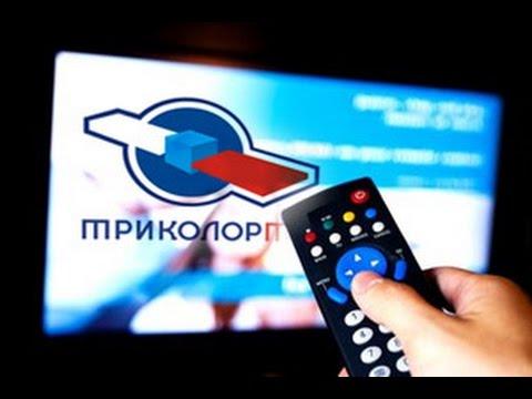 триколор тв - Teletap.org